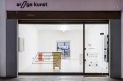 Mostra di Jumana Manna © ar/ge kunst, Foto Luca Guadagnini, 2019